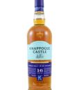 KnappoguePark16