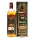 Bushmills 10 Years Old (2)